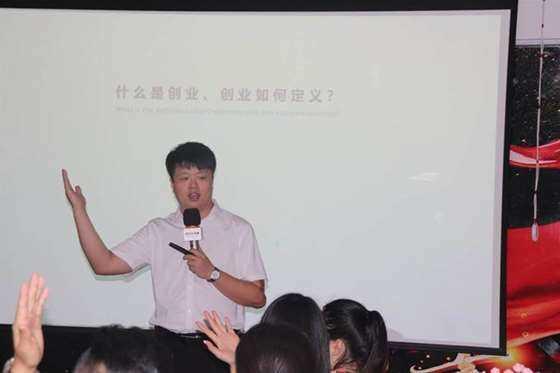 企业品牌营销升级会.jpg