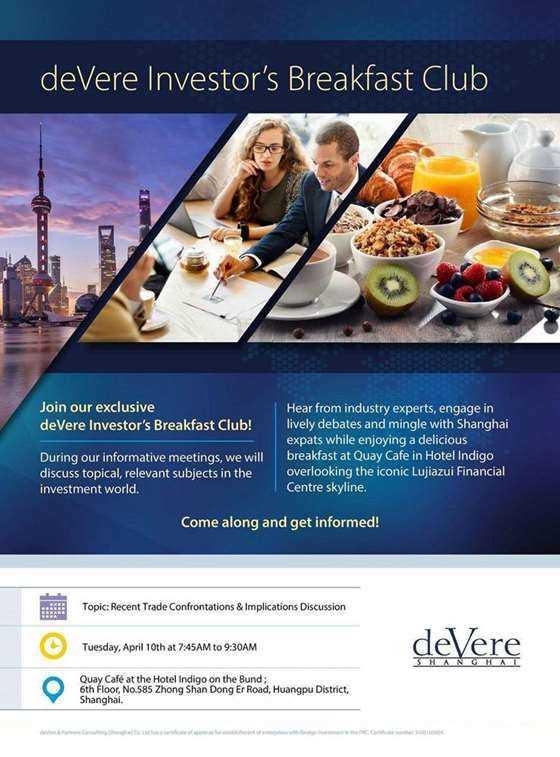 Breakfast Club  deVere Shanghai  CN070218E-page-001.jpg