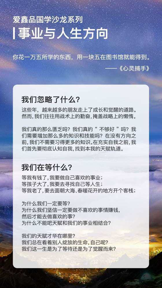 长图_01.jpg