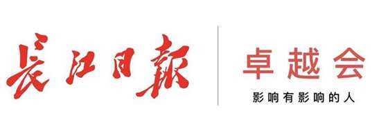 长江日报卓越会Logo.png