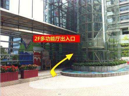 入口照片.png