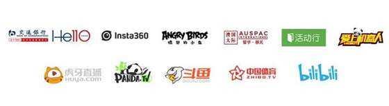 媒体logo合集副本.jpg