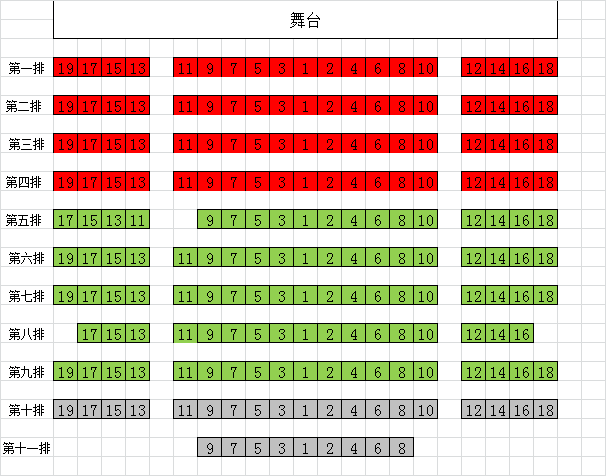 座位图.png