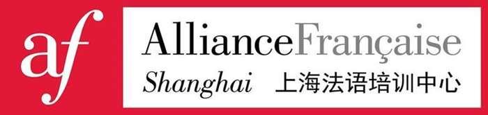 法培logo AFS_cartouche.png