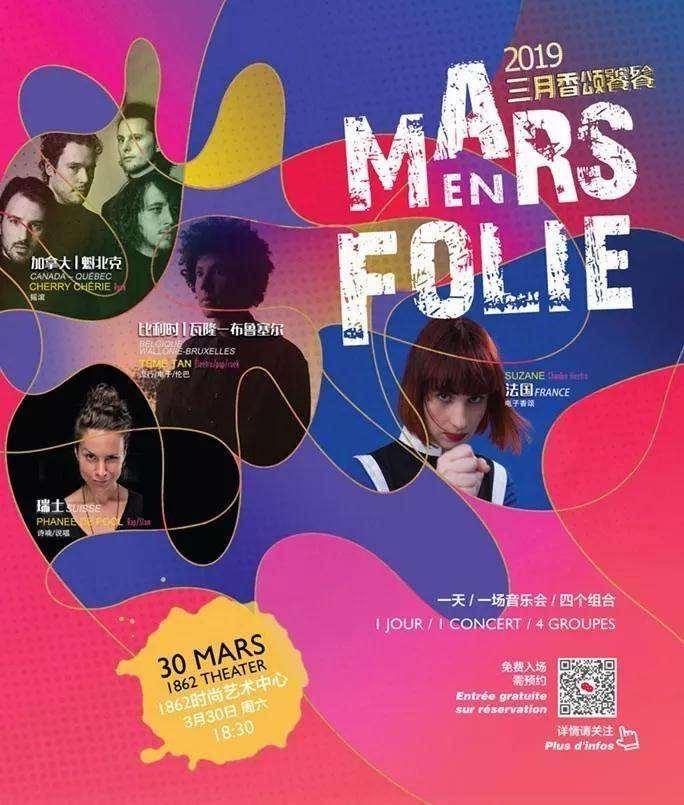 poster MEF.jpg