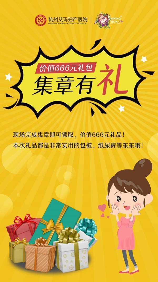 3【周日】13:30   地 点   杭州欧亚美国际大酒店 杭州市西湖区石祥图片