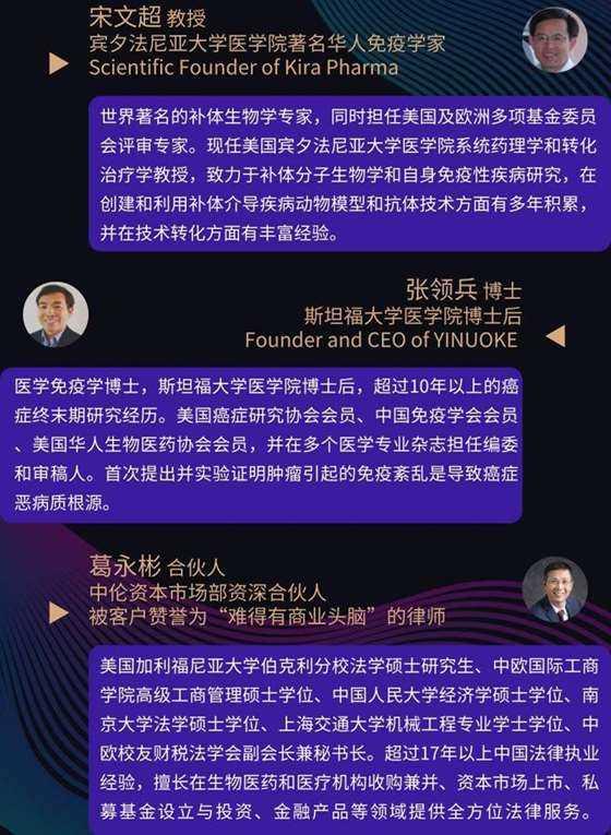 免疫疗法新药专场_自定义px_2018.11.26.png