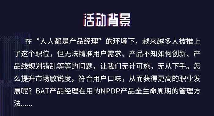 深圳线下沙龙-码客_02.jpg