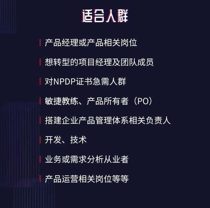 深圳线下沙龙-码客_03.jpg