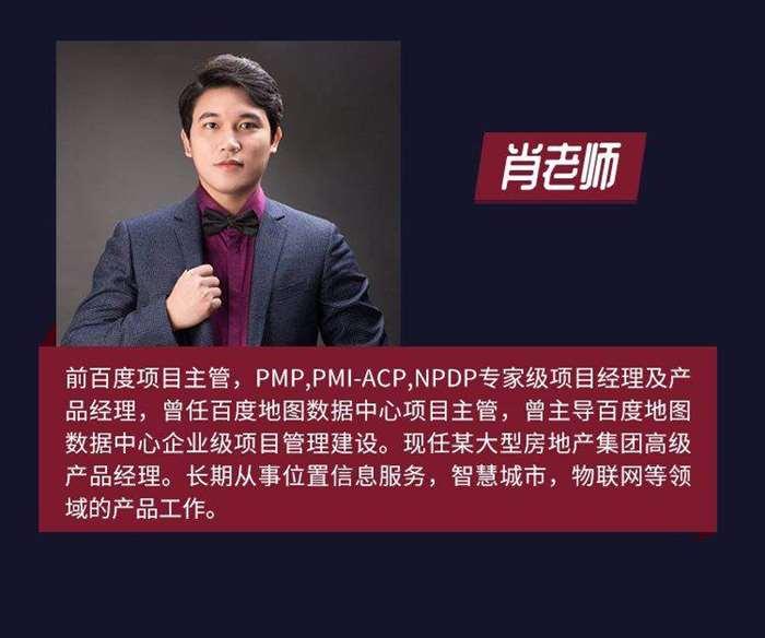 深圳线下沙龙-码客_07.jpg
