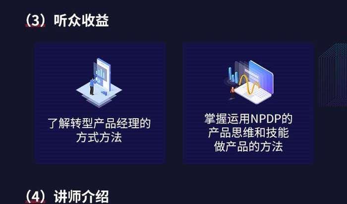 深圳线下沙龙-码客_06.jpg