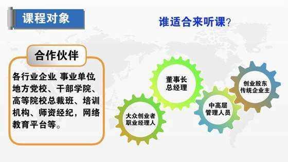 简单管理企业应用课程(20018).005.jpeg