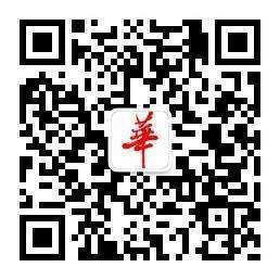 qrcode_for_gh_83285d35e910_258.jpg