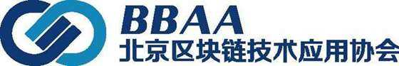 北京区块链技术应用协会.png
