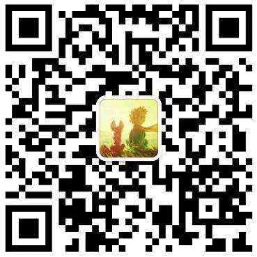 薛文二维码2.png