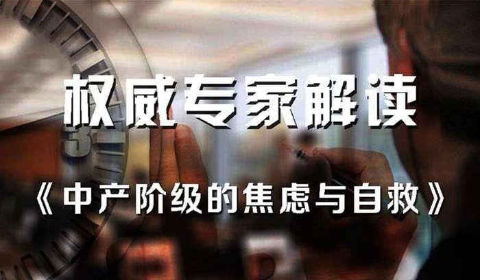 http://www.huodongxing.com/file/20171124/2452884710918/303290436062495.jpg