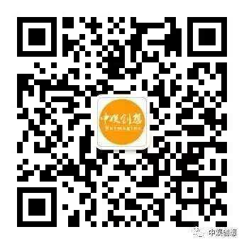 微信图片_20171127152307.jpg