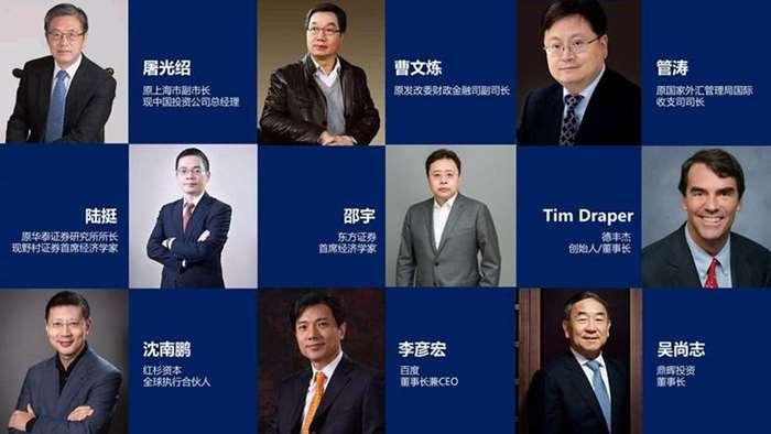 【往届1】第13届中国投资年会年度峰会合作方案.jpg