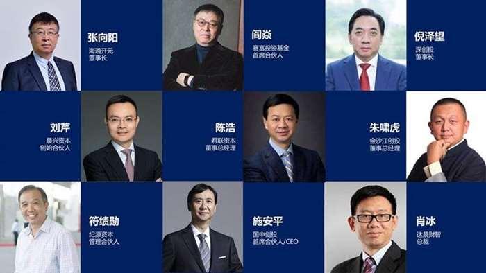 【往届3】第13届中国投资年会年度峰会合作方案.jpg