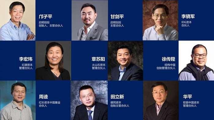 【往届5】第13届中国投资年会年度峰会合作方案.jpg