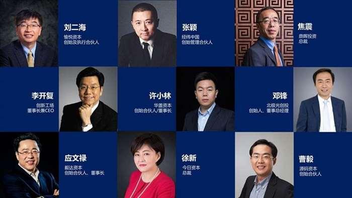 【往届4】第13届中国投资年会年度峰会合作方案.jpg