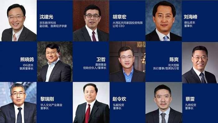【往届2】第13届中国投资年会年度峰会合作方案.jpg