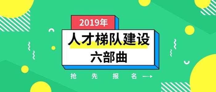 默认标题_公众号封面首图_2019.02.12.png