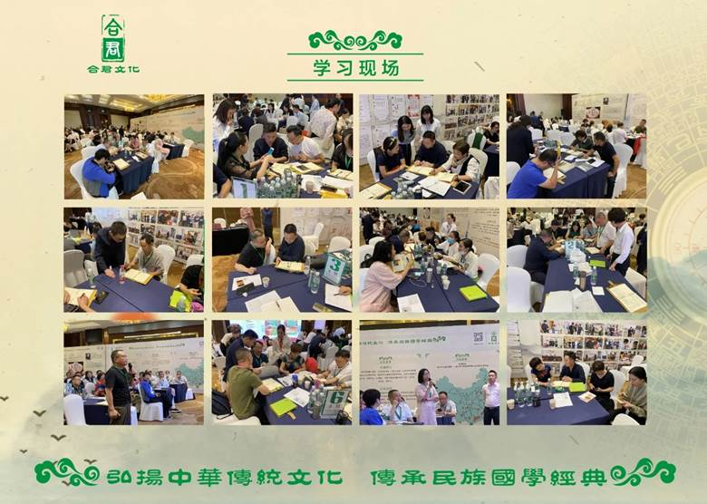 http://www.huodongxing.com/file/20171214/5002904639600/313937907155361.jpg