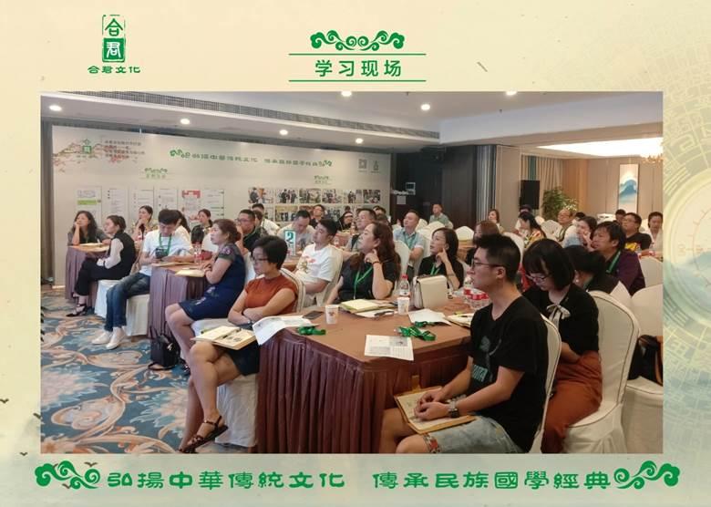 http://www.huodongxing.com/file/20171214/5002904639600/943937907085360.jpg