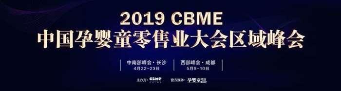 CBME区域峰会KV-1024x410-黑紫曲线-官网滚屏1042x278.jpg