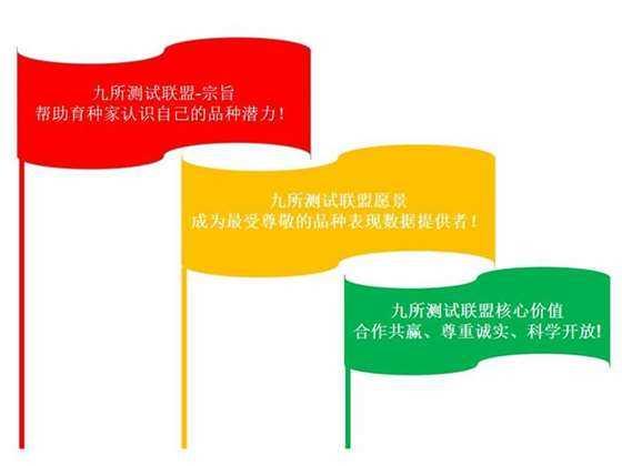 九所会议7 PPT 演示文稿(1).png