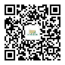 qrcode_for_gh_47a1a69116f3_258 (1).jpg