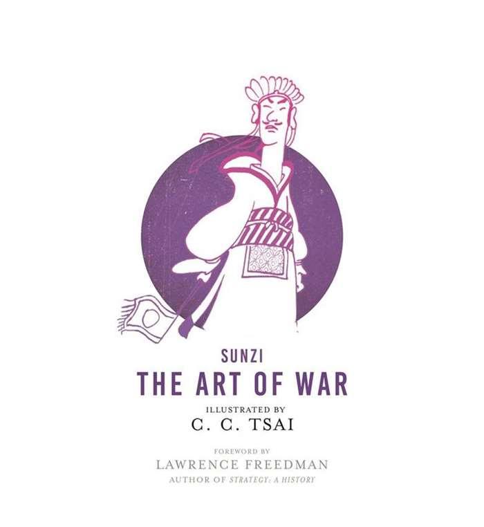 the Art of War.jpg