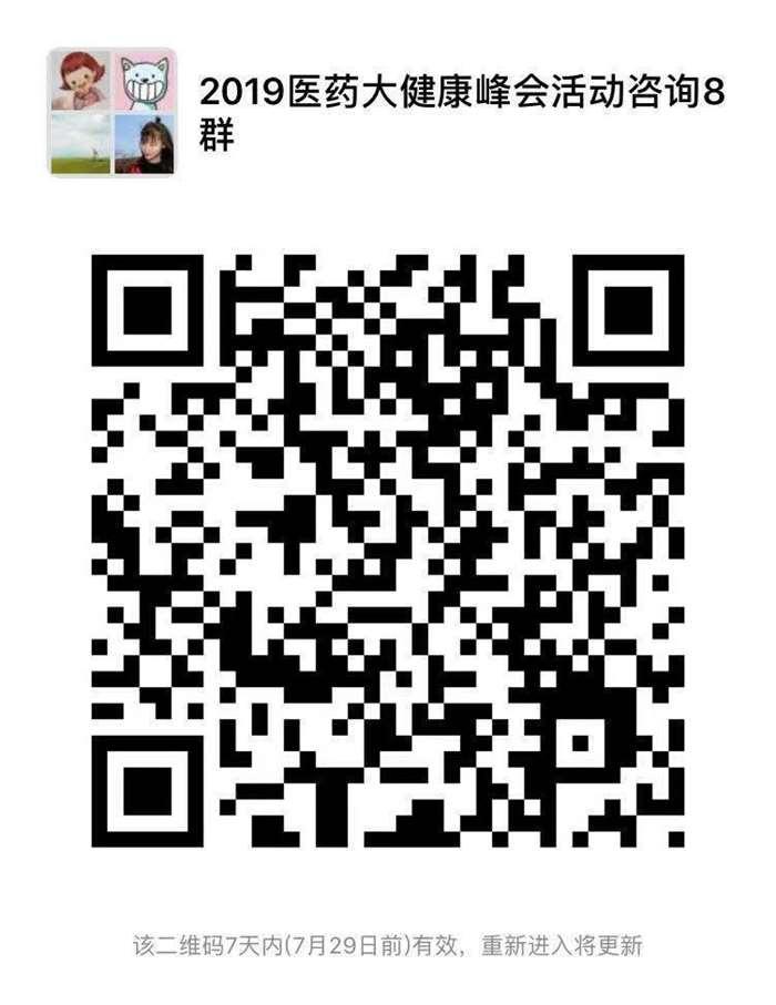 微信图片_20190722134322.jpg