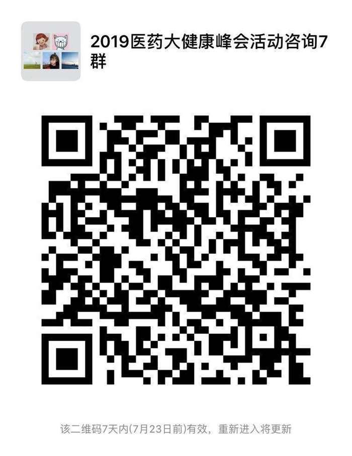 微信图片_20190716092652.jpg