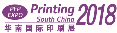 prt logo.png