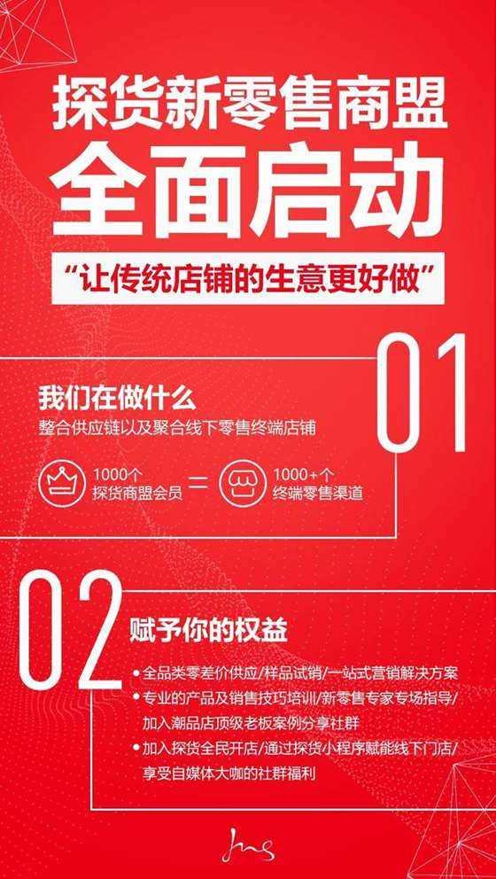 浪潮烟草零售户终端管理系统ppt下载_爱问共享资料