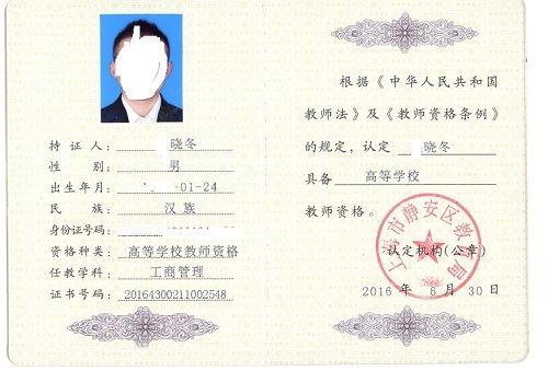 http://www.huodongxing.com/file/20180105/7762926584130/144027741784827.jpg