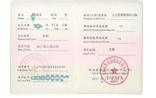 http://www.huodongxing.com/file/20180105/7762926584130/754027741916373.jpg