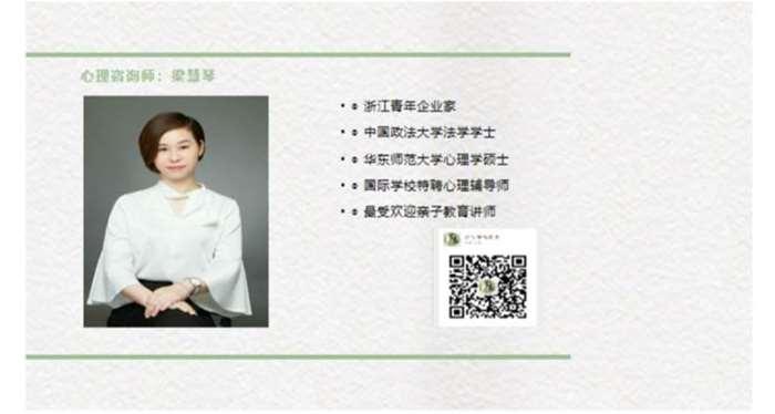 http://www.huodongxing.com/file/20180119/2072940696395/663463543503094.jpg