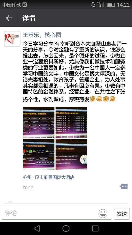 WeChat 圖片_20180306112152.jpg