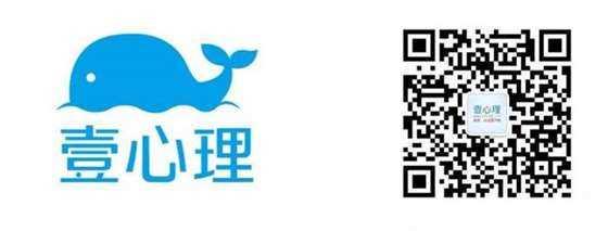 壹心理Logo.jpeg