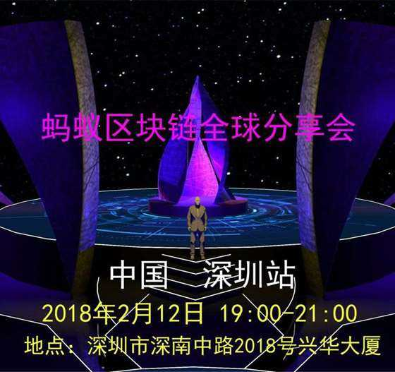 深圳212.jpg