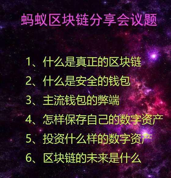 杭州目录2.jpg