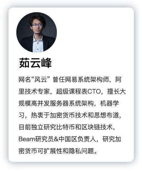 主讲嘉宾-茹云峰.png
