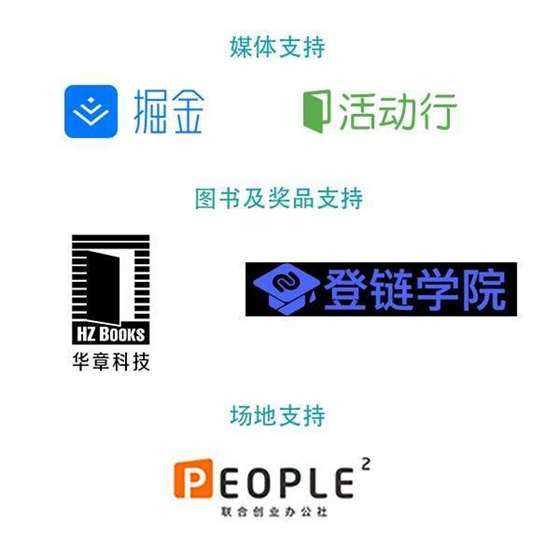 支持单位logo集合-最新的.png