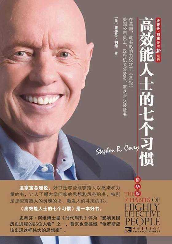 http://www.huodongxing.com/file/20180124/3962945665270/283258631054255.jpg