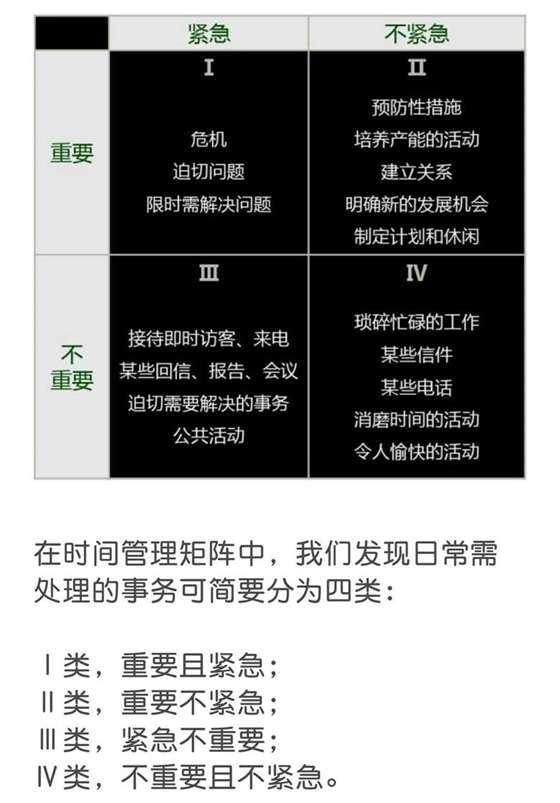 http://www.huodongxing.com/file/20180124/3962945665270/503258632414260.jpg