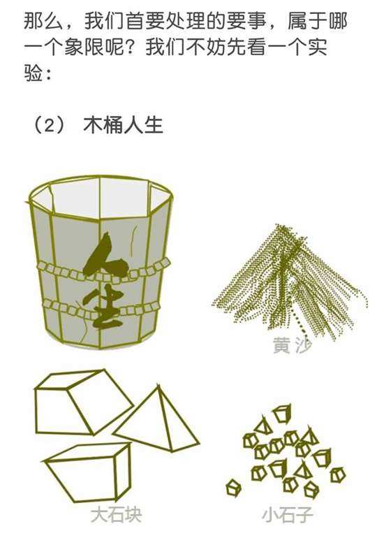 http://www.huodongxing.com/file/20180124/3962945665270/843258632414261.jpg