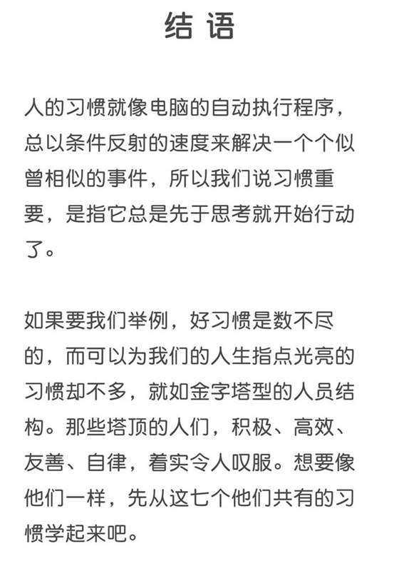http://www.huodongxing.com/file/20180124/3962945665270/873258634689837.jpg